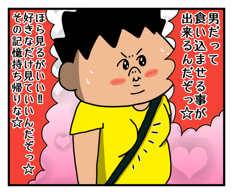 IMG_5839