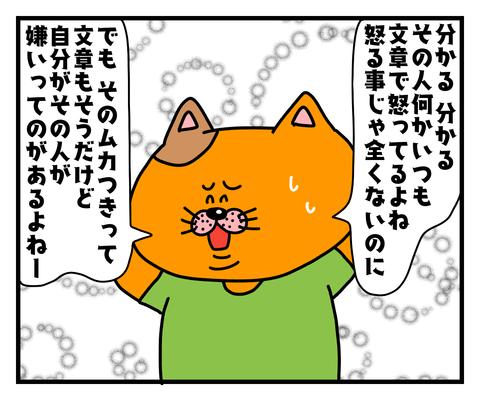IMG_5852