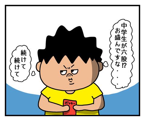IMG_3189