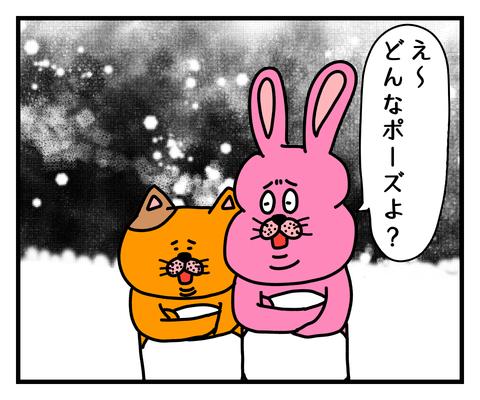 IMG_4411