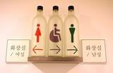 本坊酒造酒蔵見学鹿児島