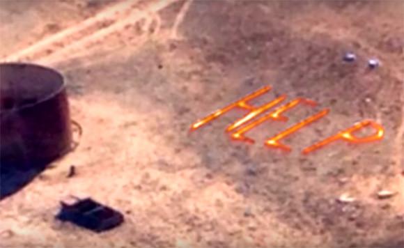 グーグルマップ 砂漠で死にかける에 대한 이미지 검색결과