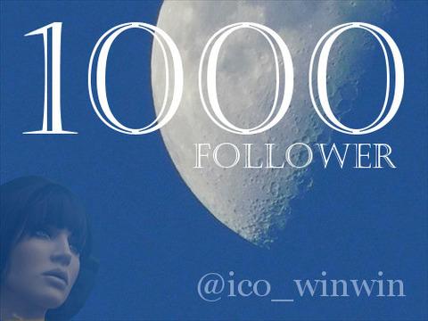 1000ico