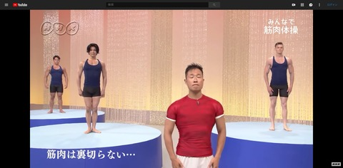 nhk-muscle-gymnastics-2