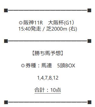 2021-04-04_16h04_22