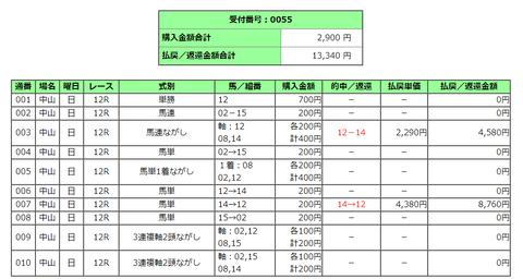 2021-01-03_22h57_33