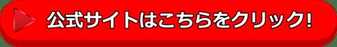 button3-4-u