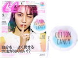 CanCam (キャンキャン) 2017年 05月号 《付録》 TOTTI CANDY FACTORY(トッティキャンディファクトリー)虹色わたあめポーチ