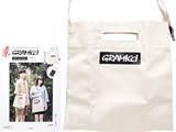 """GRAMICCI 2WAY BAG BOOK 《付録》 雑誌も入るBIGサイズ """"ボックスロゴ""""バッグ"""