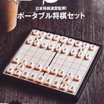 【速報】2018年4月号付録日本将棋連盟監修!ポータブル将棋セット