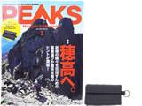PEAKS (ピークス) 2019年 07月号 《付録》 マウンテン ミニウォレット