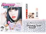 the POWERPUFF GIRLS コスメキットBOOK