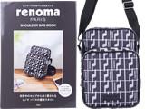 renoma PARIS SHOULDER BAG BOOK 《付録》 スペシャルショルダーバッグ