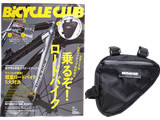 BICYCLE CLUB (バイシクルクラブ) 2018年 05月号 《付録》 防水ファスナー採用!トライアングルフレームバッグ