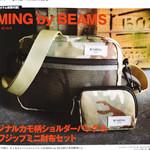 【速報】2017年8月号付録 B:MING by BEAMS(ビーミング by ビームス)、夏目友人帳 ニャンコ先生