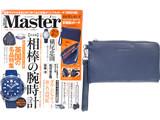 Mono Master (モノマスター) 2019年 01月号 《付録》 ISETAN MEN'S(イセタンメンズ)の多機能ポーチ