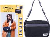 B:MING by BEAMS shoulder bag BOOK