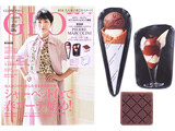 GLOW (グロー) 2020年 03月号増刊 《付録》 PIERRE MARCOLINI(ピエール マルコリーニ)チョコレートポーチ&タブレット型ふせん3点セット