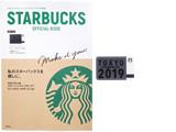 STARBUCKS OFFICIAL BOOK 《付録》 スターバックス リザーブ® ロースタリー 東京 オープン記念 本誌限定デザイン スターバックス カード