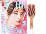 MORE (モア) 2019年 08月号 《付録》 uka(ウカ)美髪パドルブラシ