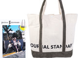 JOURNAL STANDARD TOTE BAG BOOK 《付録》 ビッグサイズのトートバッグ