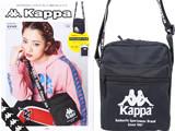 Kappa 《付録》 ロゴショルダーバッグ