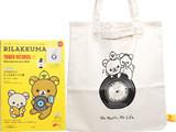 RILAKKUMA × TOWER RECORDS 10th Anniversary Book 《付録》 リラックマのだららんレコードバッグ