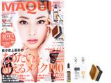 MAQUIA (マキア) 2018年 05月号 《付録》 オバジC新UV乳液・酵素洗顔パウダー 人気セラム、千吉良恵子監修第12弾 ひし形美肌ブラシ