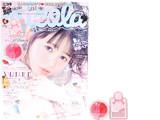 nicola (ニコラ) 2017年 03月号 《付録》 ピンク ラテ 胸キュンメイク2点セット