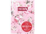 PINK HOUSE手帳 2020