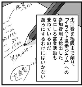 140202-10