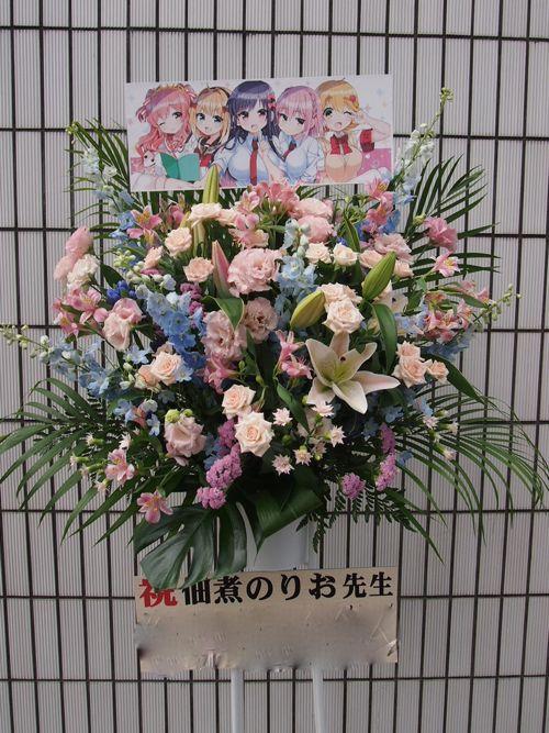 スタンド花 スタンドフラワー フラスタ カノシェ65133(1)