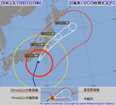 台風第19号 (ハギビス)1919-005