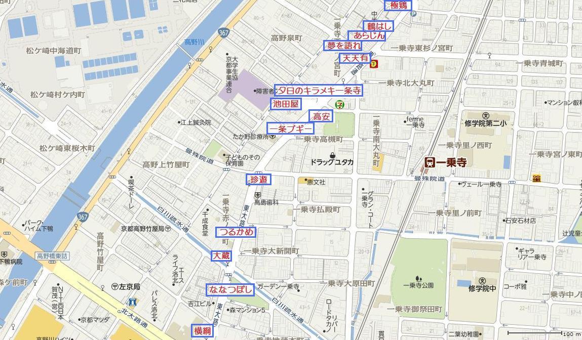 「京都 ラーメン街道」の画像検索結果