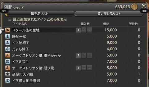 2018-10-24 (70) - コピー