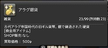 ffxiv_20181012_054338
