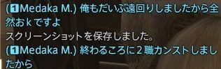 ffxiv_20181016_224207