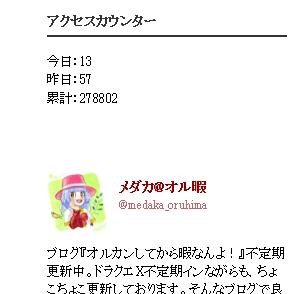 2018-10-20 (3)