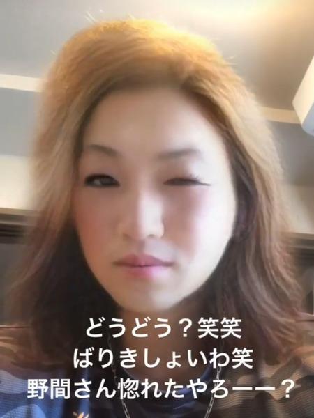鈴木誠也インスタ3