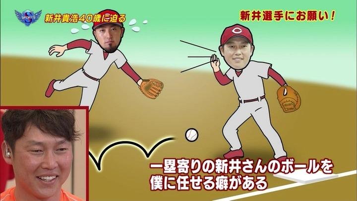菊池新井65