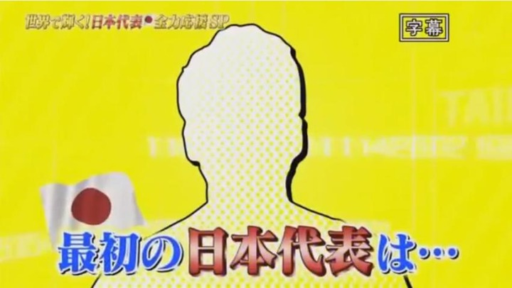 20170318炎の体育会TV9
