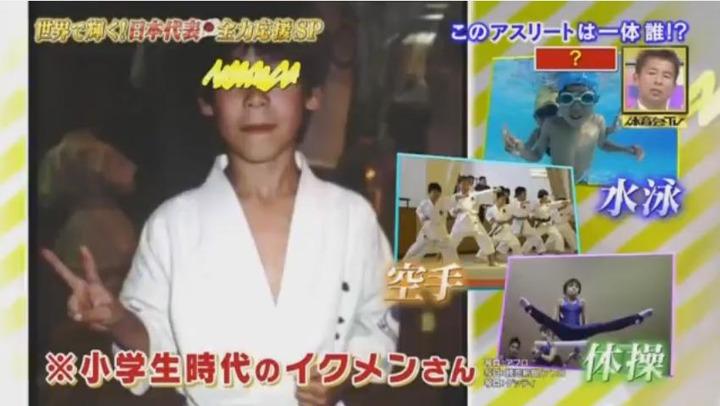 20170318炎の体育会TV19