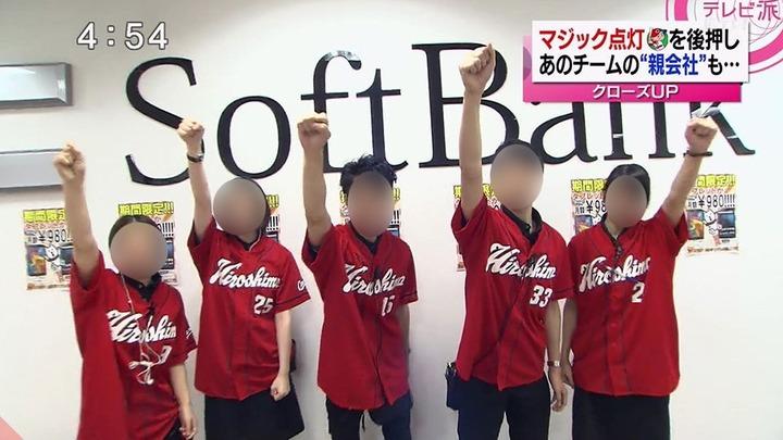 広島SB店カープ応援2