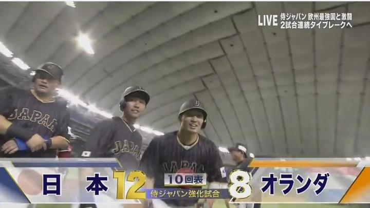 鈴木誠也日本代表33