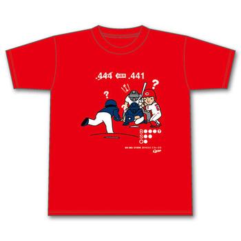 幻の四球Tシャツ1