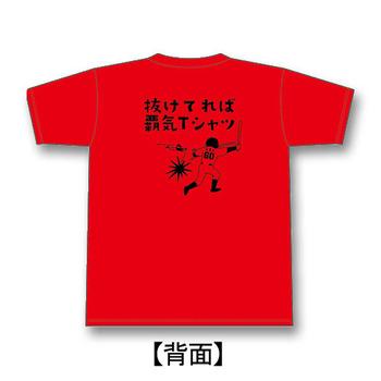 安部サヨナラヒットTシャツ(覇気Tシャツ作ってくださーい)2