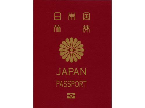 世界で最も強いパスポート