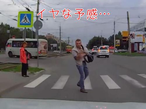ロシアでは歩行者が車をはねる00