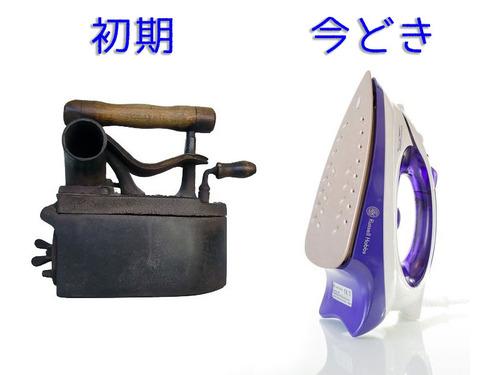 道具の進歩00