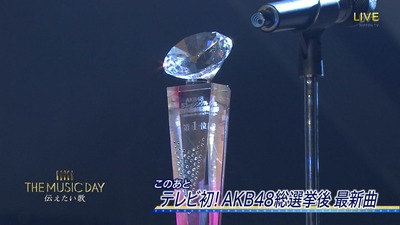AKB48新曲「センチメンタルトレイン」初披露 総選挙1位の松井珠理奈不在でトロフィーのみの演出https://rosie.2ch.net/test/read.cgi/akb/1530956359/